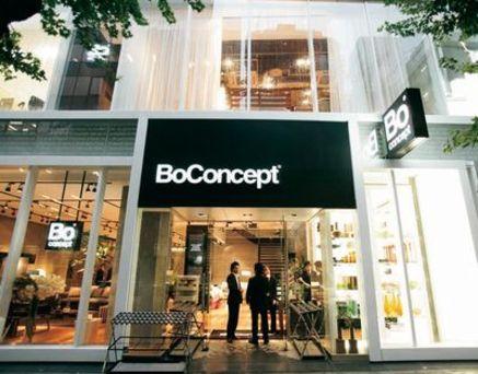 Bo concept a un nouveau directeur france march maison - Boconcept liege ...
