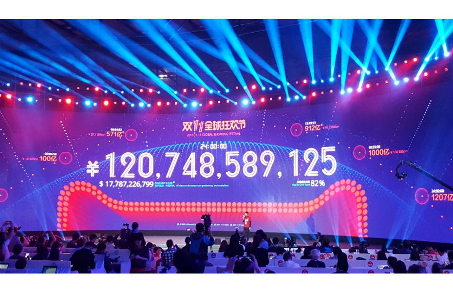 La journée du 11.11 prend fin pour Alibaba, l'heure du bilan : 17,7 milliards de dollars de GMV en 24 heures