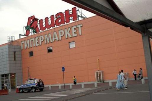 Dix ans après avoir implanté le premier hyper en Russie, Auchan a fait de ce pays une de ses grandes priorités.