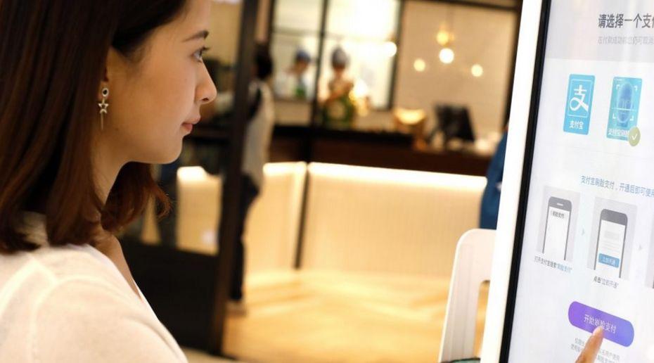 KFC introduit le paiement par reconnaissance faciale — Actualités] Chine