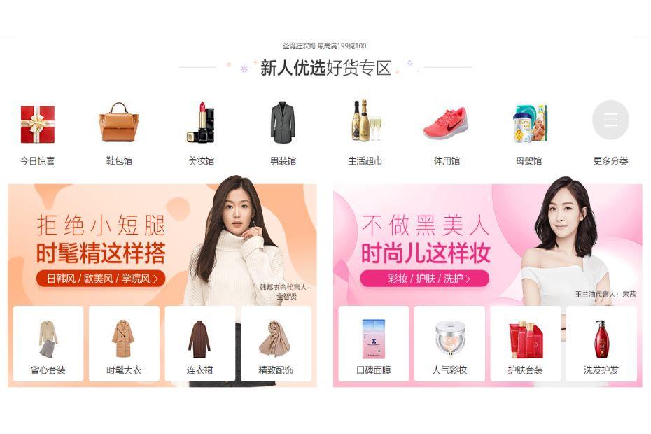 Alibaba site de rencontre