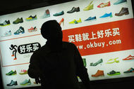 Chine e-commerce