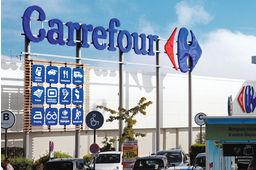 Carrefour condamné par la Cnil pour manquement au RGPD