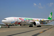 Le Boeing Hello Kitty de la compagnie Eva Air assurera la liaison Paris-Taipei.