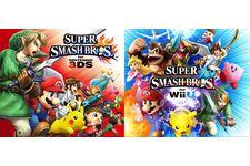 Super Smash Bros sur Nintendo 3DS, 2DS et Wii U