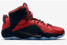 Les Nike « LeBron 12 EXT »