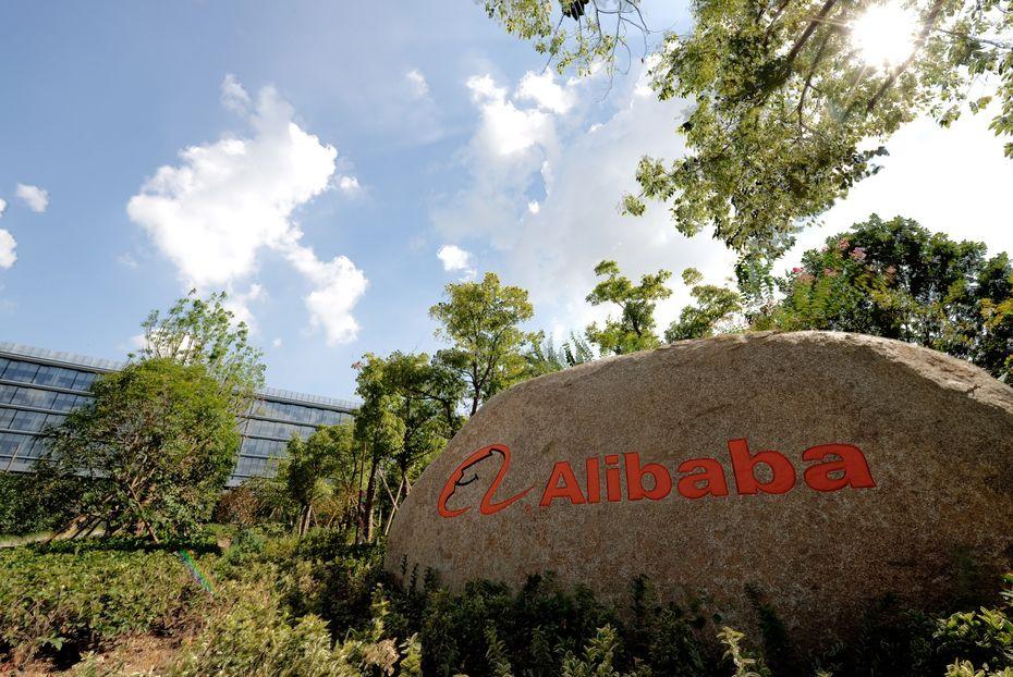 Alibaba tisse un partenariat de grande ampleur avec El Corte Inglés.