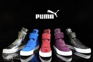 Puma Kai Bellows Winter pour femme
