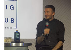 David Beckham était à Paris pour le lancement officiel du whisky Haig Club Clubman.