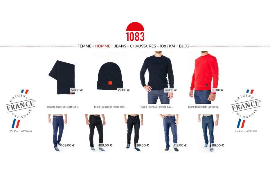 sa à première 1083 boutique Paris ouvre Textile habillement 5awx4Fq8Ux