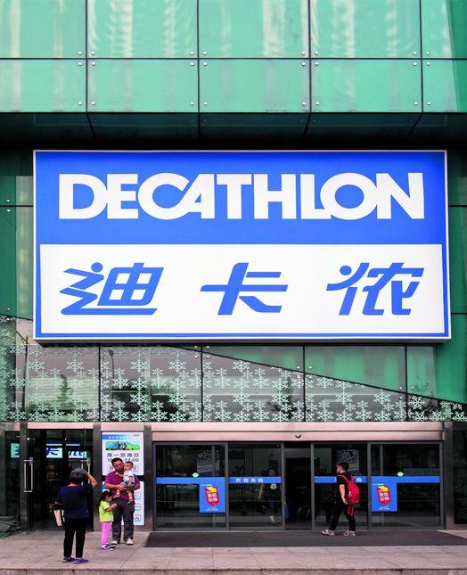 ed9855a5d Decathlon privilégie le monde à la France   Decathlon