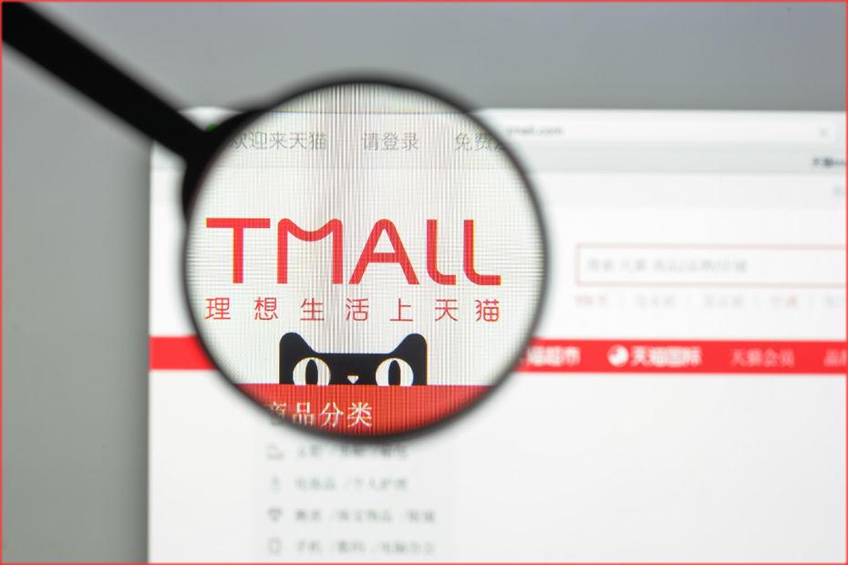"""Résultat de recherche d'images pour """"TMALL"""""""