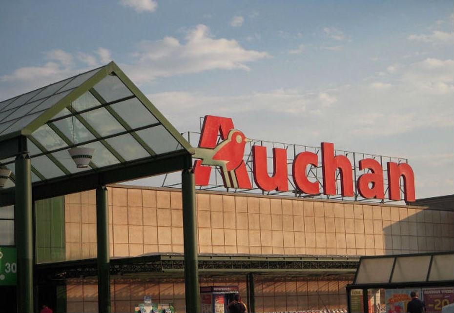 Auchan pleure en france mais rit l 39 tranger for Email auchan