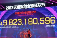 Le volume d'affaires du Global Shopping Festival passe la barre du million de dollars en moins de trois minutes.