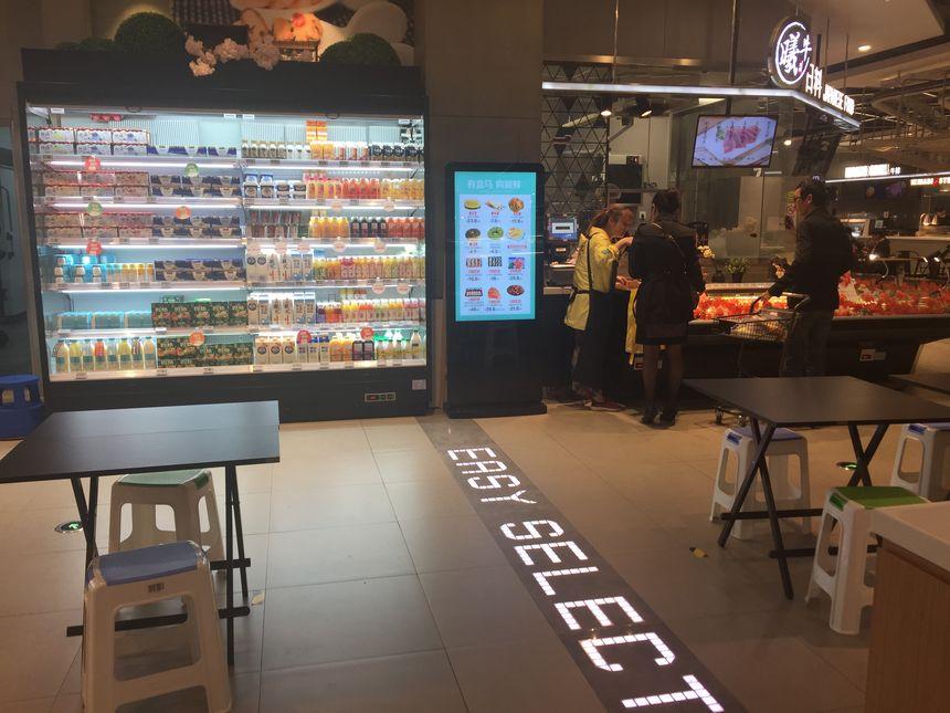 Hema Fresh, le supermarché physique d'Alibaba