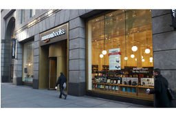 Amazon Books 34e street façade