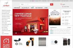 Joybuy, le portail international de JD.com