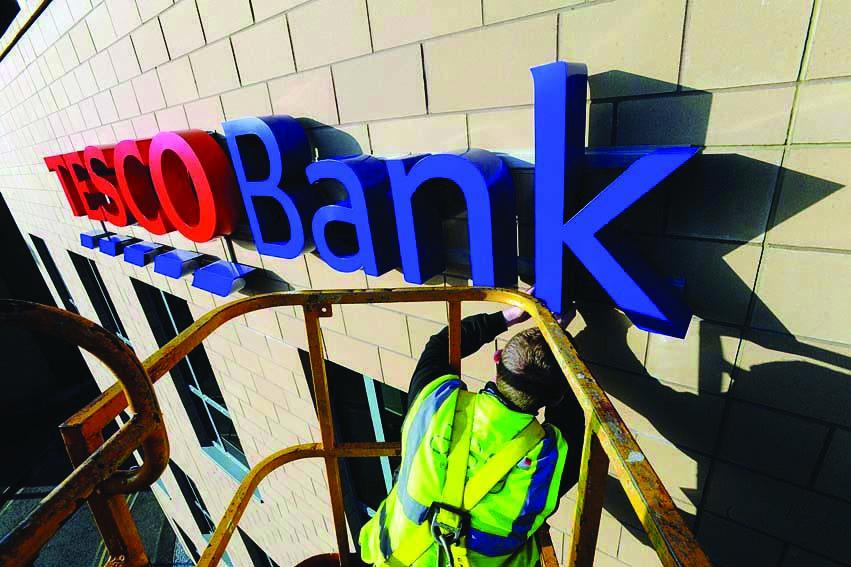 Fucked dans la banque