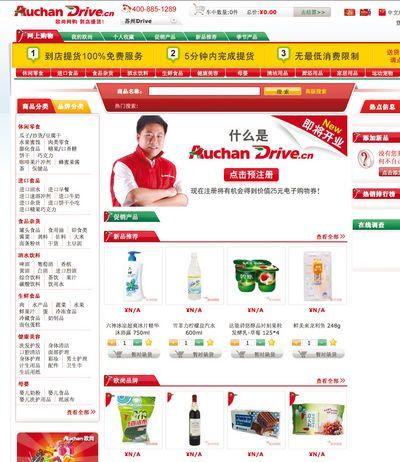 Auchan fait mieux que carrefour en chine for Email auchan